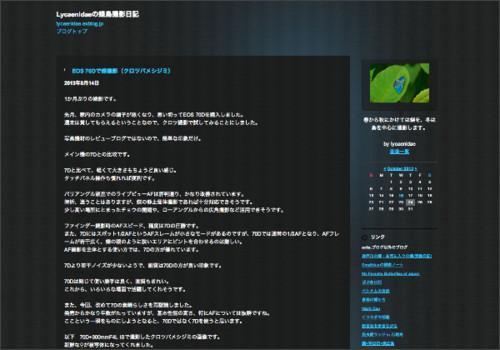 http://lycaenidae.exblog.jp/21067763