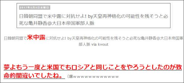 http://tokumei10.blogspot.com/2017/05/blog-post_0.html