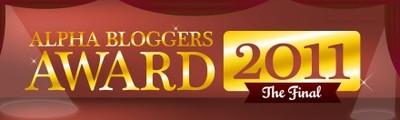 http://alphabloggers.com/2011/