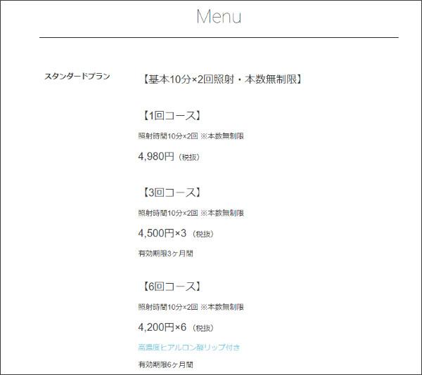 http://wh-org.com/kamishinjo/?p=menu