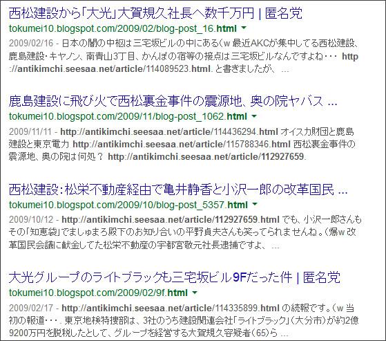 https://www.google.co.jp/?gws_rd=ssl#q=http:%2F%2Fantikimchi.seesaa.net%2Farticle%2F112927659.html