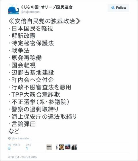 https://twitter.com/kujiranokuni/status/658820017299939328