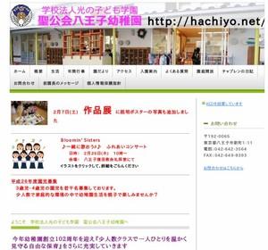 http://www.hachiyo.net/