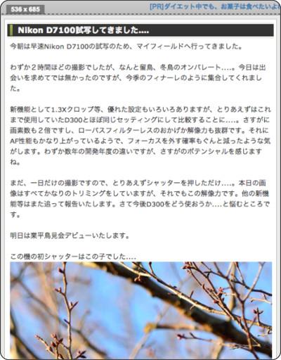 http://emuoh.blog122.fc2.com/blog-entry-713.html