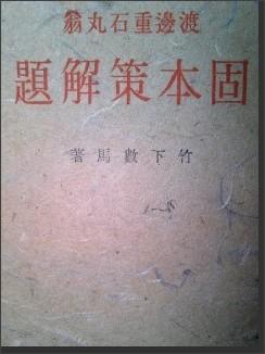 http://aishoren.exblog.jp/6702812/