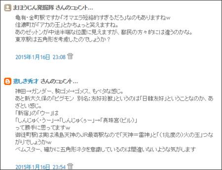 http://riodebonodori.blogspot.jp/2015/01/blog-post_16.html