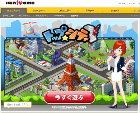 http://social.hangame.co.jp/easygame/index.nhn?appId=O_BKO