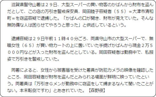 http://mainichi.jp/articles/20160330/k00/00e/040/169000c