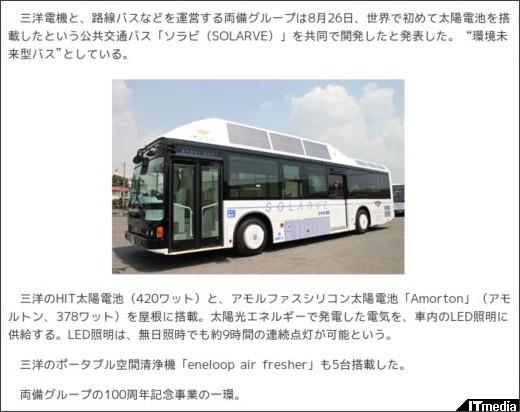 http://www.itmedia.co.jp/news/articles/1008/27/news010.html