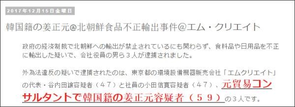 http://tokumei10.blogspot.com/2017/12/blog-post_181.html