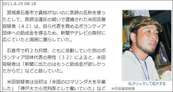 http://tokumei10.blogspot.com/2011/08/jeffrey-lang1976-2012.html