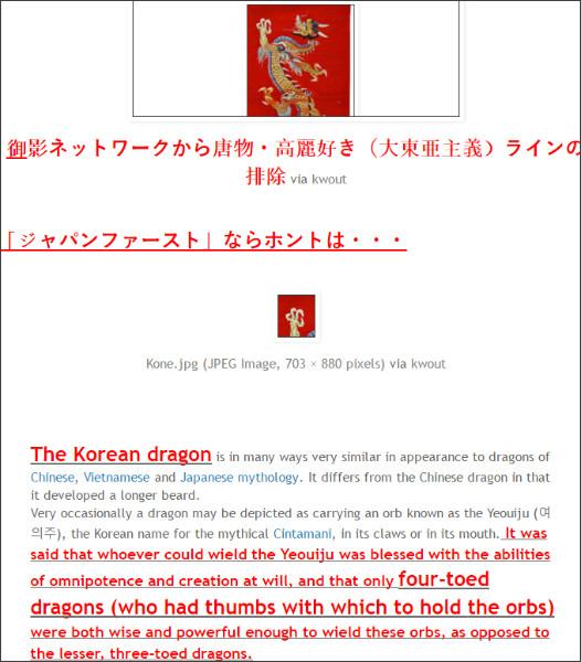 http://tokumei10.blogspot.com/2016/11/wasp.html