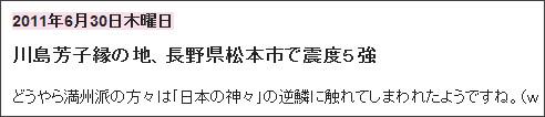 http://tokumei10.blogspot.com/2011/06/blog-post_9702.html