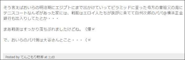 http://tokumei10.blogspot.com/2013/01/makoto-shimomi4-13.html