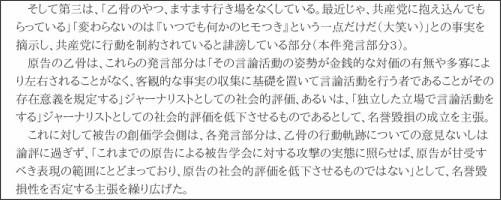 http://forum21.jp/?p=90
