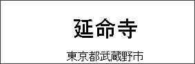 http://www.asahi-net.or.jp/~un3k-mn/kusyu-nakazima.htm