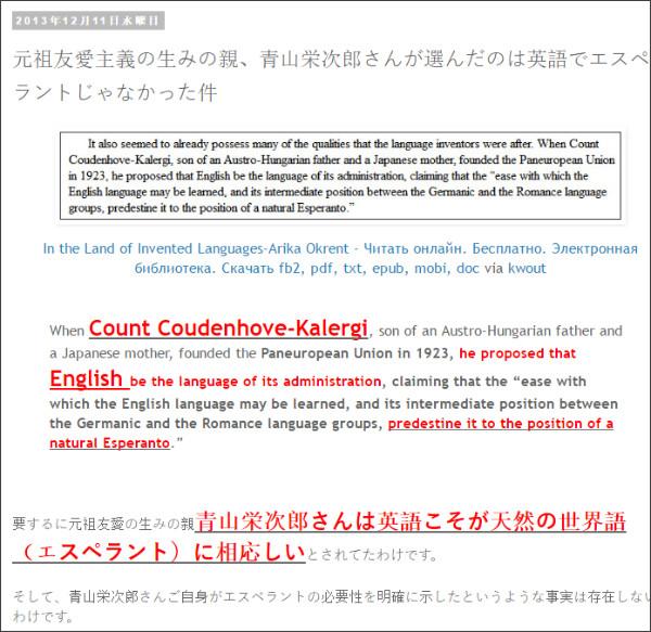 http://tokumei10.blogspot.com/2013/12/blog-post_361.html