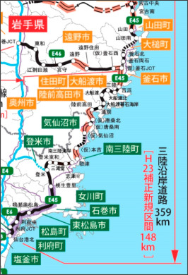 http://www.thr.mlit.go.jp/road/fukkou/