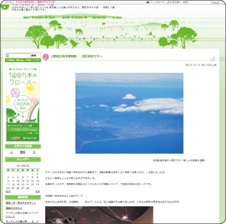 http://blog.goo.ne.jp/roomnomk39/e/7d90e0967a02427de56a270bce2397e2