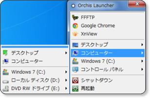 feh bor rou sha w308 【ITサービスまとめ】便利なITサービスまとめ!QTTabBarはエクスプローラ系の最高のソフト!【月末確報】