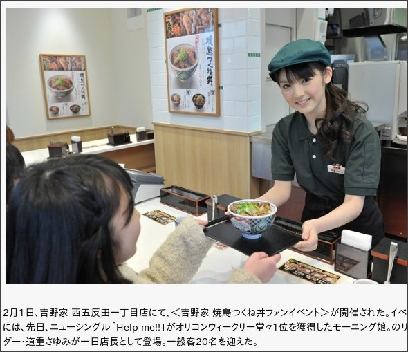 http://www.barks.jp/news/?id=1000087016