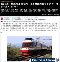 http://bizmakoto.jp/makoto/articles/1003/23/news018.html
