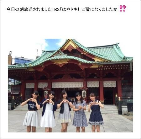 http://ameblo.jp/mm-12ki/entry-12065807308.html