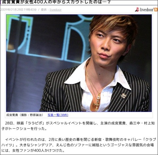 http://news.livedoor.com/article/detail/3993636/