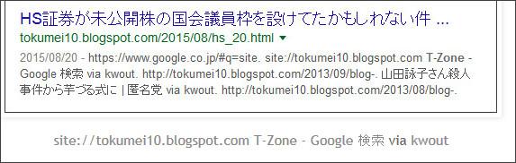 http://tokumei10.blogspot.jp/2015/09/funnelsfcg.html
