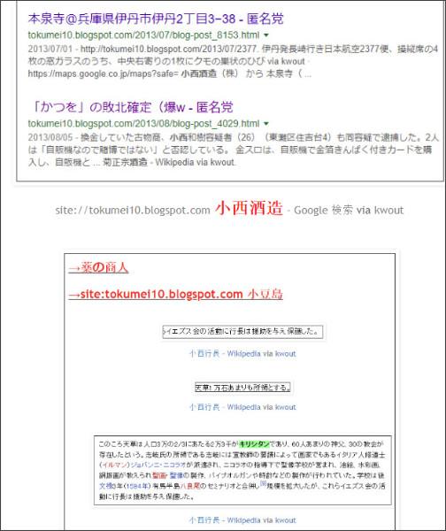 http://tokumei10.blogspot.com/2018/05/blog-post_11.html