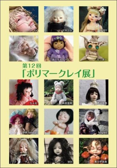 http://userdisk.webry.biglobe.ne.jp/012/942/20/N000/000/010/148418909031096546178.jpg
