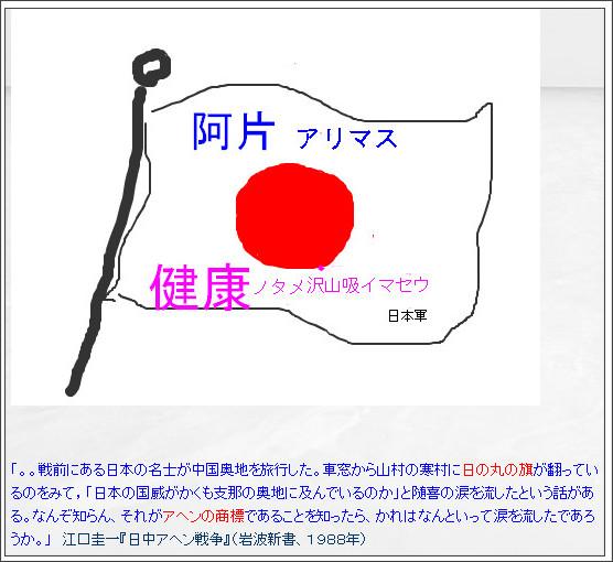http://tokumei10.blogspot.com/2011/07/joc.html