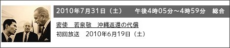 http://www.nhk.or.jp/special/rerun/index.html