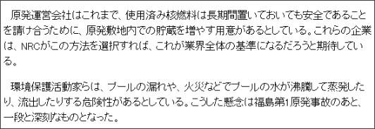 http://jp.wsj.com/US/node_491135