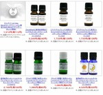 http://shop.aroma-ventvert.com/?mode=cate&cbid=1713550&csid=0&sort=n