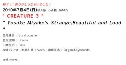http://blog.goo.ne.jp/strato_gtv?fm=rss