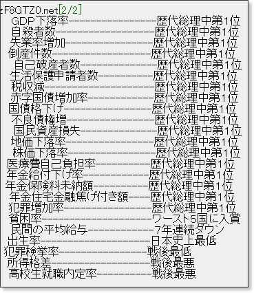 http://ai.2ch.sc/test/read.cgi/newsplus/1453513492/