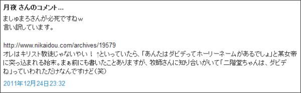 http://tokumei10.blogspot.com/2011/12/blog-post_5150.html