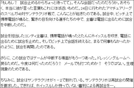 http://news.livedoor.com/article/detail/4574713/