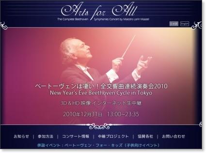 http://a4a.wide.ad.jp/jp/