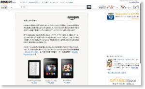 http://www.amazon.co.jp/