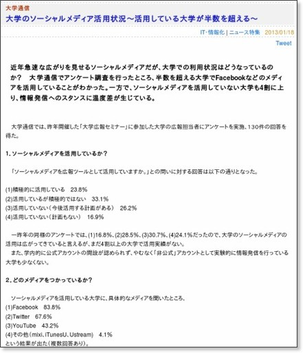 http://www.u-presscenter.jp/modules/bulletin/index.php?page=article&storyid=4829
