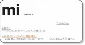 http://www.mimikaki.net/