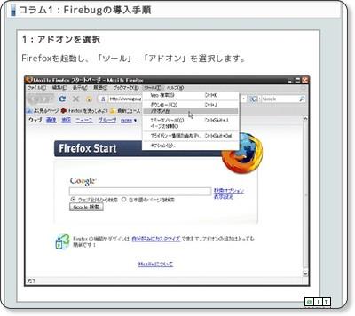 http://www.atmarkit.co.jp/fdb/rensai/08_db2onror/db2onror09_1.html
