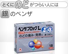 http://benza.jp/lineup/index.html