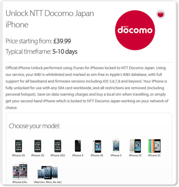 https://www.officialiphoneunlock.co.uk/unlock-iphone/NTT%20Docomo-Japan/
