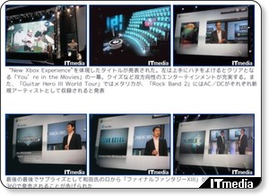 http://plusd.itmedia.co.jp/games/articles/0807/15/news079.html