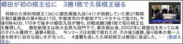http://www.47news.jp/localnews/video/2012/03/post_20120320133141.php