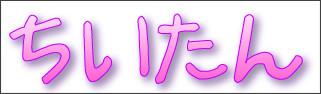 http://php.cheetan.net/