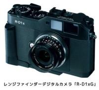 http://japan.internet.com/webtech/20090228/5.html